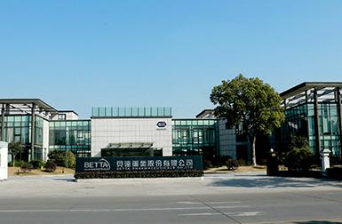 浙江贝达药业新生产基地