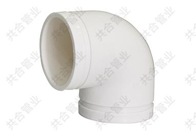 沟槽式HDPE90度弯头