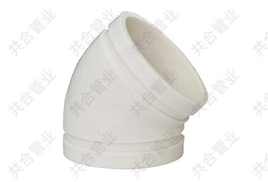 沟槽式HDPE45度弯头