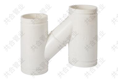 沟槽式HDPE H管