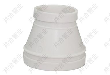 沟槽式HDPE大小头