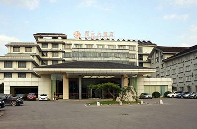 苏州冠云大酒店