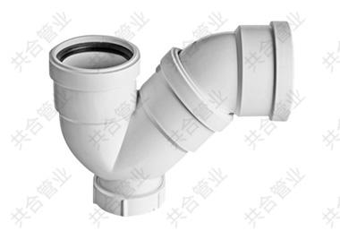 P型存水管
