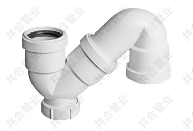 S型存水管