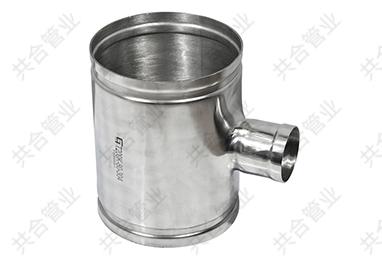不锈钢环压沟槽式异径三通