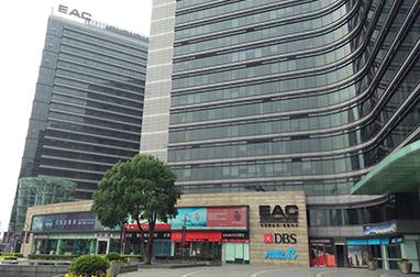 浙江欧美金融城EAC中心