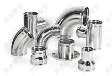沟槽式不锈钢管件